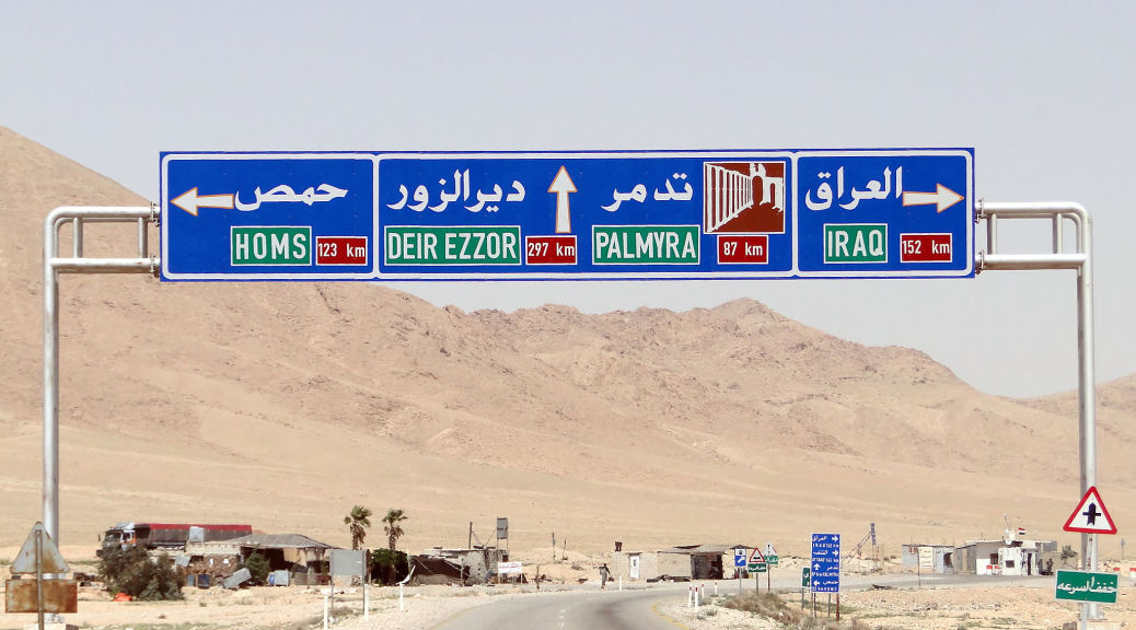 Road_sign_Palmyra_Irak (1)