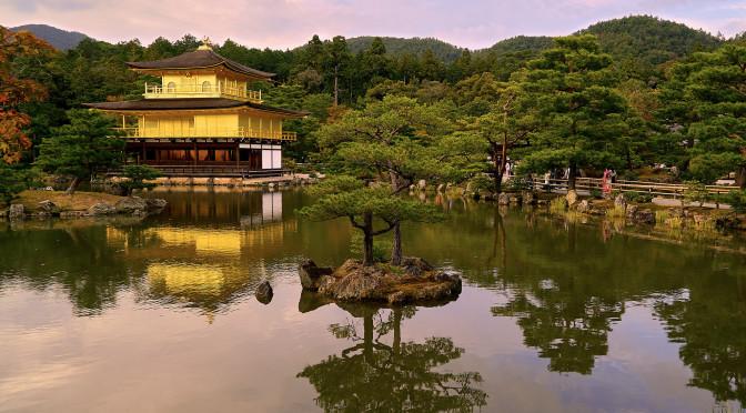 ICOMs Generalkonferanse i Kyoto