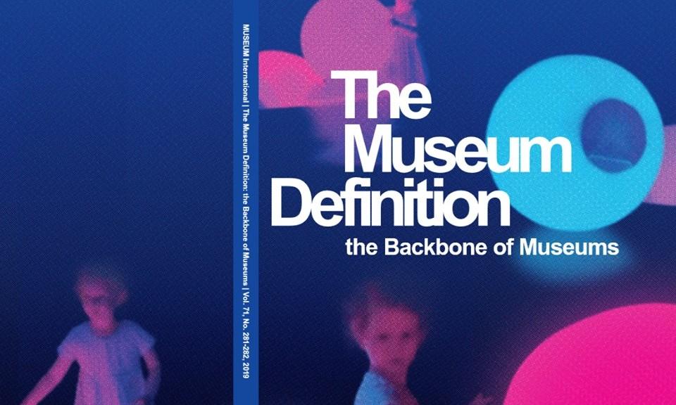 museum-definition