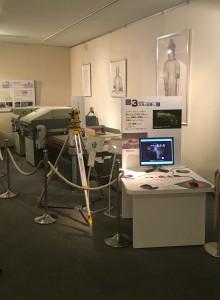 Utstilling om konserverings- og forskningshistorie