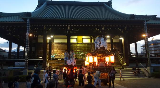 ØKOMUSEET LEVER I JAPAN